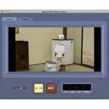 『Mac に Intensity Proをインストールする その0』の画像