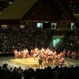 『大相撲稽古総見一般公開』の画像