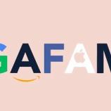 『【GAFAM最強】Amazon株、20年ちょい持ってるだけで資産1000倍超えという事実!1000万円投資すれば今現在は1000億円に\(^o^)/』の画像