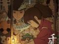 【画像】中国での「千と千尋の神隠し」宣伝ポスターがこちらwwwwwwwwwwwwwwwwwwwwwwwwwwwwwwwww