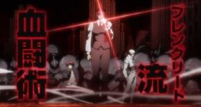 【血界戦線】第1話 感想 見えないモノが見える人