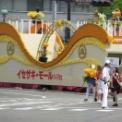 2014年横浜開港記念みなと祭国際仮装行列第62回ザよこはまパレード その92(イセザキモール1-7St.)