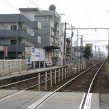 『脇田電停 [鹿児島市電]』の画像