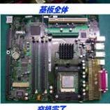 『DELLパソコン コンデンサ交換』の画像