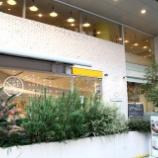 『JAL×はんつ遠藤コラボ企画【松山編2】2日め・キッチン(ヨーヨーキッチン)』の画像