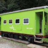 『保存貨車 ヨ5000形ヨ14202』の画像