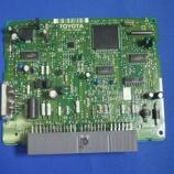 『カローラ用ECU(89661-1A440) コンデンサ交換作業』の画像