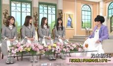 【乃木坂46】黒柳徹子さんに白石麻衣さんスルーされてしまう…
