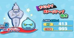 妖怪ウォッチぷにぷに オリジンの入手方法とステータス、必殺技を公開!