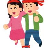 『夫婦で協力するコツとは?』の画像