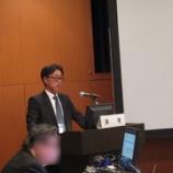 『学会発表(第26回日本慢性期医療学会)』の画像