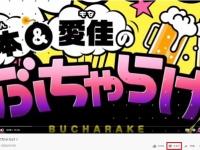 【元欅坂46】YouTuberの志田と鈴本、低評価20000超えの大反響にwwwwwwwww