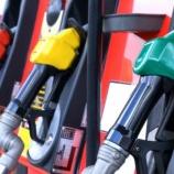 『ガソリン価格が円高で3週連続値下がり「全国平均で1リットル当たり144.1円 」』の画像