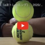 『シータ波の3個積みメンタルトレーニング vol.2488』の画像