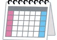 【グラブル】グラパスで12月スケジュールが公開! ゼノコロゥはあるけどケルフェンは?