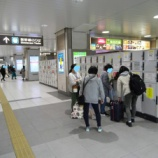 『【閉鎖】浜松駅の北口付近に仮設置されたコインロッカーの使用は2019年3月24日(日)まで。3月末には完全撤去へ』の画像