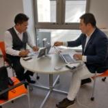 『合同会社「そのまえに」の氏橋さんと今後の事業展開についてディスカッションしました!』の画像