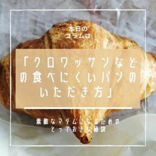 エレガントLife・Styleコンシェルジュ(エレガントスタイル研究家) 砂田ちなつのエレ女日記