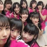 『[イコラブ] 山本杏奈~メンバーリレーブログ~「『1stコンサート&2周年記念コンサート』の裏話を紹介」』の画像