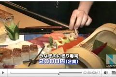 ロシア人「鰻の蒲焼きうめえええええええええええええええええええええええ」「高くてもいいからくれ」