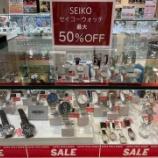 『【SEIKO/CITIZEN】特価商品入荷いたしました!』の画像
