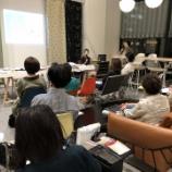 『IIDA セミナー「ダッチデザインを巡る」』の画像