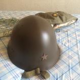 『日本陸軍:九〇式鉄帽(レプリカ)』の画像