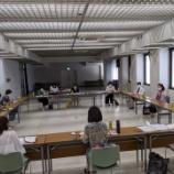 『女性部 地域活性化委員会』の画像