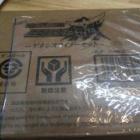 『装動 仮面ライダー鎧武 ゲネシスライダーセット』の画像