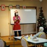 『令和2年12月 クリスマス会!/花の季苑』の画像