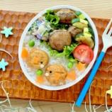 『おでんボールで作るお魚くんのキャラ弁』の画像