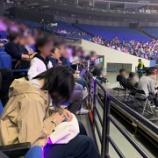 『【乃木坂46】上海ライブを見る今野さんと妄想カメラマンの様子がこちらwwwwww【ライブ in 上海 2019@メルセデス・ベンツアリーナ1日目】』の画像