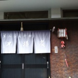 『上海家庭料理のお店~【七福家】でランチ@京都・岡崎』の画像