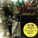 これもひとつのハッピー・エンド - 高橋幸宏 『Life Time, Happy Time 幸福の調子』