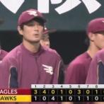 涌井 3勝0敗防御率5.29 ←これwww