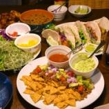 『カルディ商品でメキシカンパーティー!タコス食材でナチョチップ!』の画像