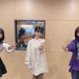 『【乃木坂46】GLAY HISASHIさん、林瑠奈のパーカーに反応!!!『SFSS!?アザッす♪』』の画像