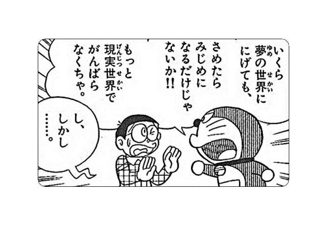 【悲報】声優・中村悠一さん、なろう系タブーに触れてしまう