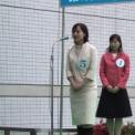 2002年 第18回ミス茅ヶ崎コンテスト(5番)