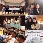 太田ピアノ教室  Music Diary