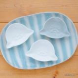『キャン★ドゥ・あざらしの豆皿』の画像