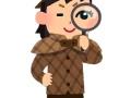【朗報】ともさかりえさん(39)、金田一37歳の実写ドラマやる気まんまんだった
