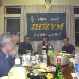 『2003年 4月12日 通常総会:弘前市・茂森会館』の画像