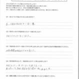 『人材不足対策セミナー in 豊橋_お客様の声-4_2020年1月28日開催』の画像