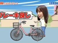 【日向坂46】齊藤京子、自転車に乗れることが判明wwwwwwwwwww