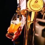 『【オープン】ハイクオリティな生ビールを空の下で「YEBISUビヤガーデン 霞が関店」』の画像