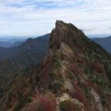 『登った山々 2』の画像