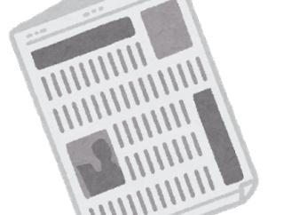 【悲報】毎日新聞の現在、ヤバすぎるwwwwwwwwwwwwwwwwwww