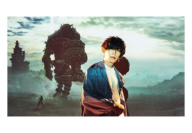 米津玄師、神田沙也加も認める『ワンダと巨像』