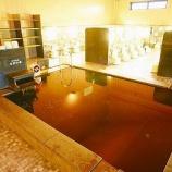 『「極楽湯 横浜芹が谷店」 浴室内と店内の様子』の画像
